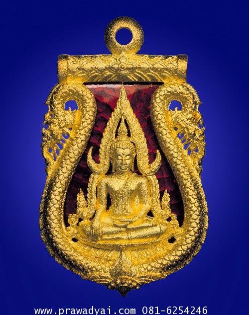 เหรียญพระพุทธชินราช เสมาฉลุลาย เนื้อบรอนซ์ลงยาราชาวดี สีแดง ชุบทองไมครอน