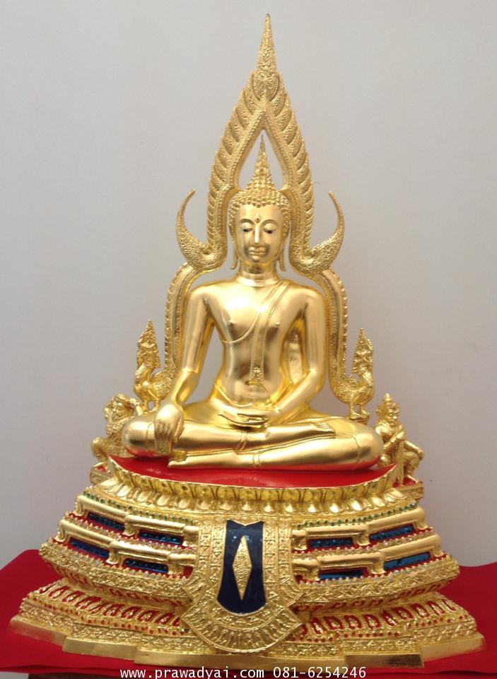 พระบูชา พระพุทธชินราช หน้าตัก 12 นิ้ว พิมพ์ใหญ่