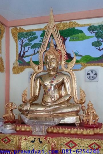 พระพุทธชินราช เนื้อทองเหลือง หน้าตัก 60 นิ้ว