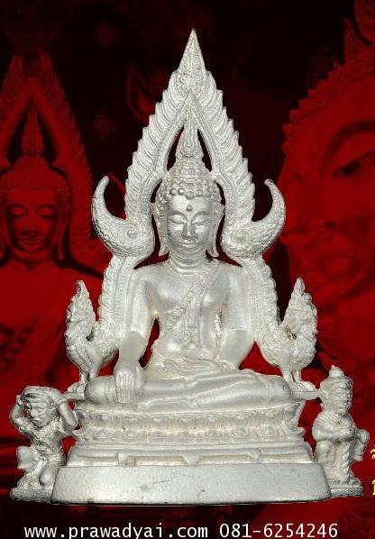 พระพุทธชินราชพิมพ์กลาง รุ่นมหาจักรพรรดิ ปี2555