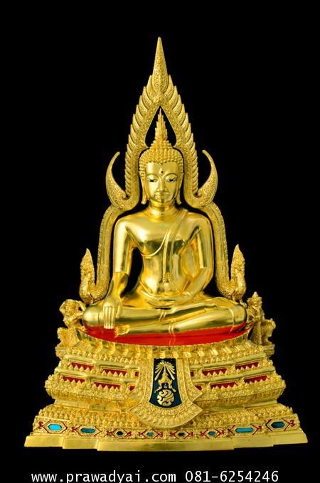พระบูชา พระพุทธชินราช ภปร. เสาร์ห้า ปี2557 หน้าตัก 5.9 นิ้ว