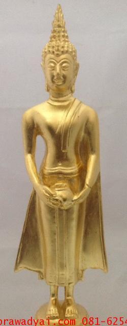 พระบูชา พระประจำวัน พุธ กลางวัน ปิดทอง/ชุบทอง ขนาด 3 นิ้ว