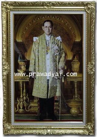 ภาพถ่ายในหลวง รัชกาลที่ 9 ทรงชุดกษัตริย์