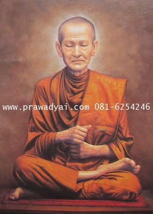 ภาพมงคล สมเด็จพระพุฒาจารย์ (โต พรหมรังษี) ภาพที่ 5)