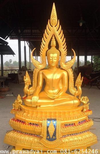 พระพุทธชินราช หน้าตัก 25 นิ้ว เนื้อทองเหลือง พ่นทอง