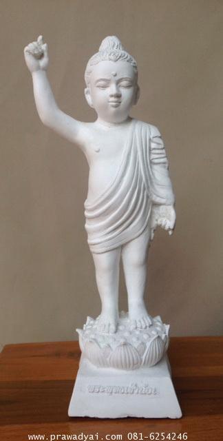 พระบูชา พระพุทธเจ้าน้อย ความสูง 28cm