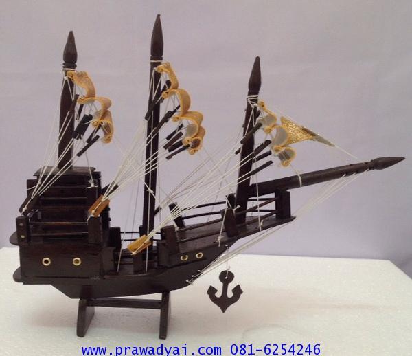 เรือสำเภา No.1 ความยาว 40cm สีโอ็ค