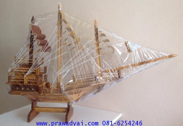 เรือสำเภา No.2 ความยาว 60cm