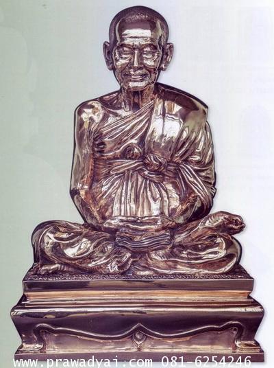 (p22) รูปเหมือนบูชา สมเด็จพระพุฒาจารย์ (โต พรหมรังสี) ปี2557