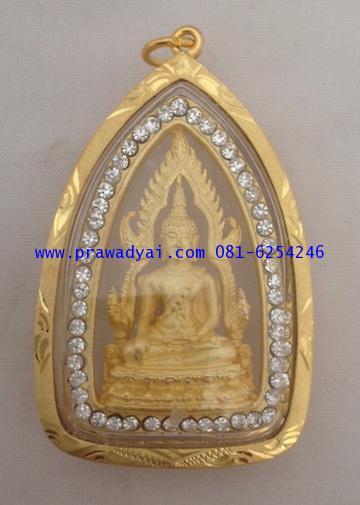 พระพุทธชินราช สำหรับห้อยคอ