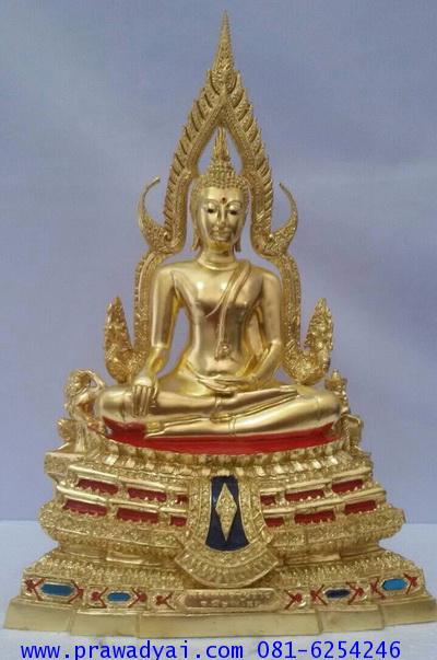พระบูชา พระพุทธชินราช ขนาด 5.9 นิ้ว ปิดทองแท้