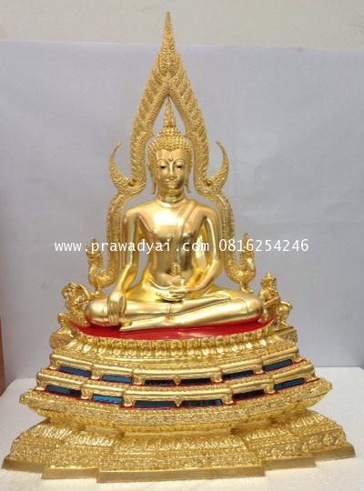 พระบูชา พระพุทธชินราช หน้าตัก 9 นิ้ว ฐานบุษบก