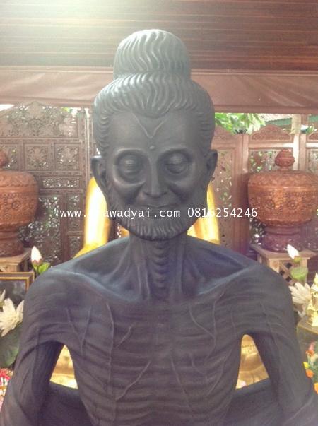พระบูชา พระพุทธเจ้า ปางบำเพ็ญทุกขกิริรยา ขนาดเท่าจริง
