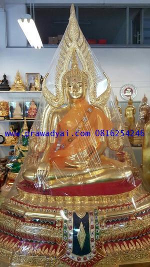 พระบูชา พระพุทธชินราช หน้าตัก 16 นิ้ว ปิดทอง