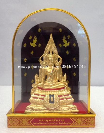 พระบูชา พระพุทธชินราช หน้าตัก 2 นิ้ว