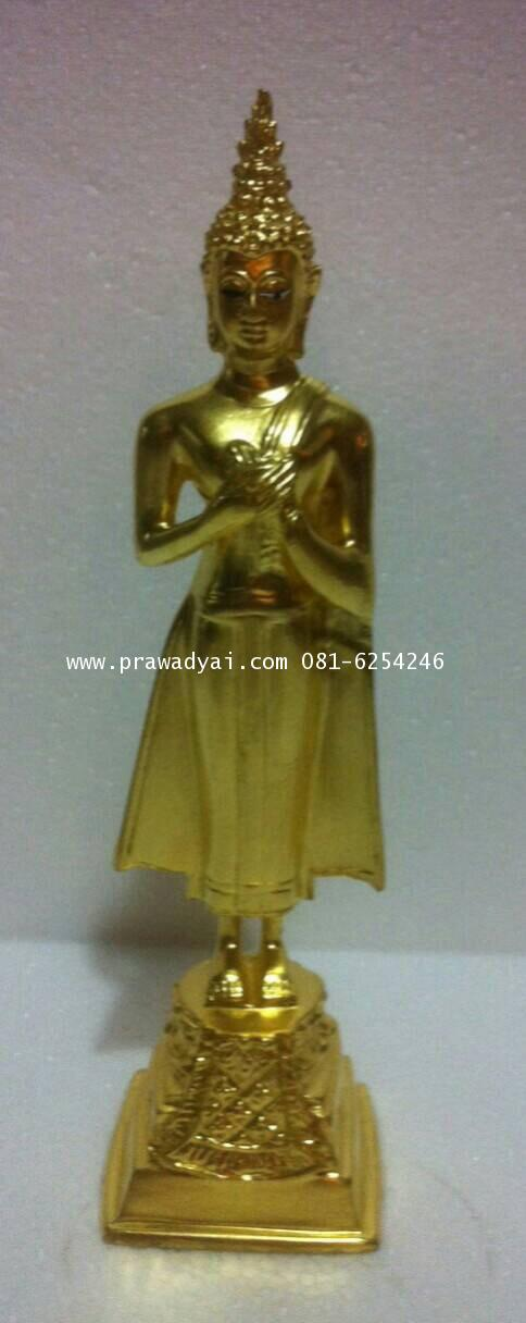พระบูชา พระประจำวันศุกร์ ปางรำพึง หน้าตัก 3 นิ้ว ปิดทองแท้
