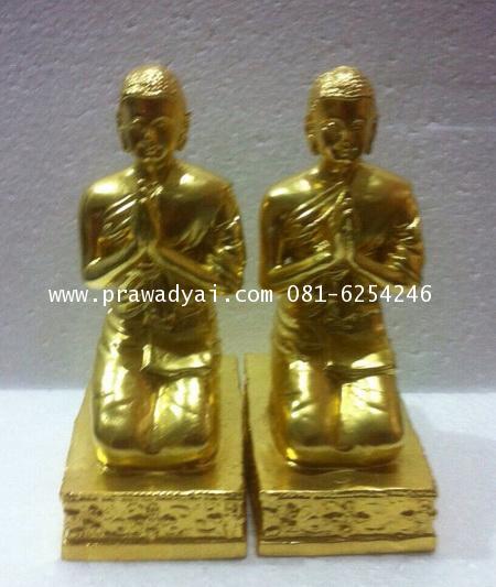 พระบูชา พระโมคคัลลานะ พระสารีบุตร หน้าตัก 3 นิ้ว ปิดทองแท้