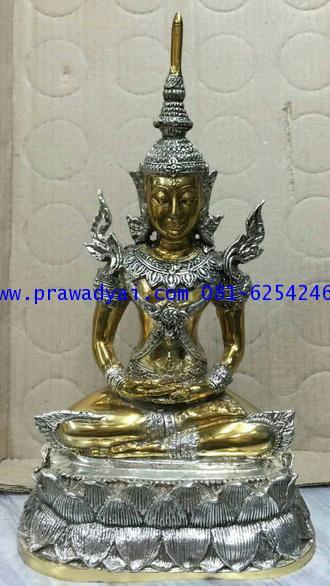 พระบูชา พระพุทธรูปปางจักรพรรดิ์ หน้าตัก 5 นิ้ว