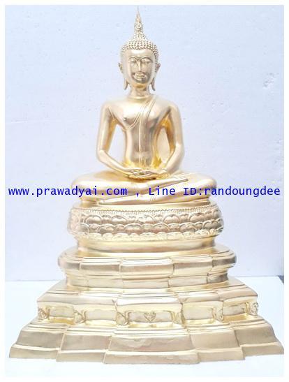 พระบูชา พระพุทธสิหิงค์ หน้าตัก 9 นิ้ว ปิดทอง
