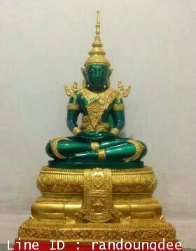 พระเก่า พระบูชา พระแก้วมรกต หน้าตัก 9 นิ้ว ชุดเครื่องทรงใหญ่ จักรพรรดิ์ เนื้อทองเหลือง ลงยาราชาวดี
