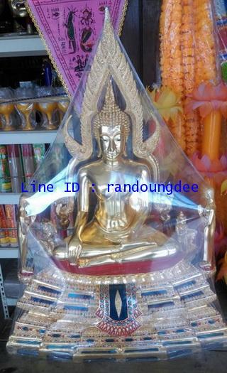 พระบูชา พระพุทธชินราช หน้าตัก 16นิ้ว มีพระมหาโมคคัลลานะ พระสารีบุตร