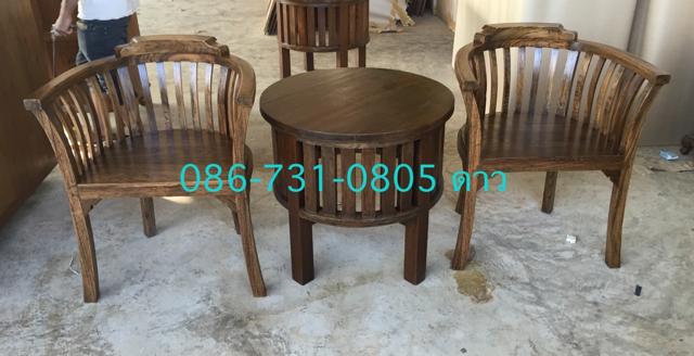 เก้าอี้ไม้สัก เก้าอี้สนามไม้สัก เก้าอี้โต๊ะกลมไม้สักเก่า