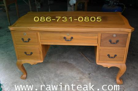 โต๊ะทำงานไม้สักขานก 5 ลิ้นชัก