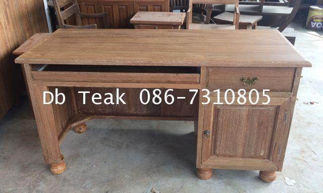 โต๊ะทำงานไม้สักขากลึง