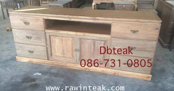 ตู้วางทีวีไม้สัก ตู้ไซด์บอร์ดไม้สัก 6 ลิ้นชัก 2 บานประตู