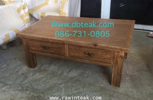 โต๊ะกลางไม้สัก 2 ลิ้นชัก ขาตรง