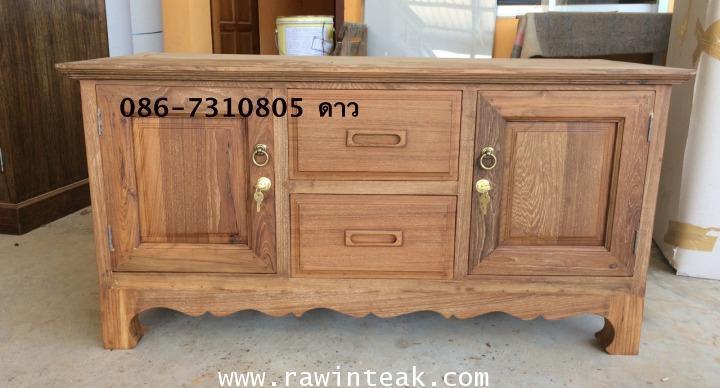 ตู้วางทีวีไม้สัก ตู้ไซด์บอร์ดไม้สัก  2ลิ้นชัก 2 ประตู