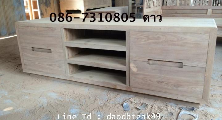 ตู้วางทีวีไม้สัก ตู้ไซด์บอร์ดไม้สัก  ตู้เก็บของไม้สัก 4ลิ้นชัก 3 ช่องโล่ง