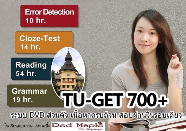 TU-GET 700UP Full Course