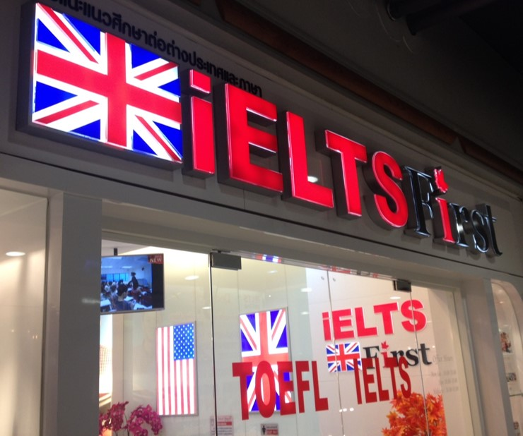 IELTS 4Skills 6.5 / 7.0 / 7.5