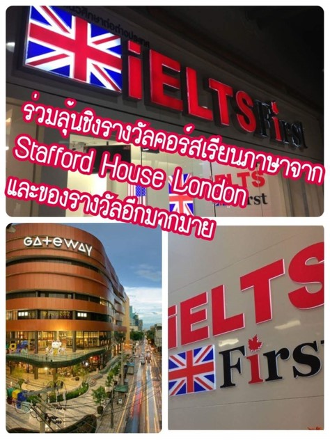 Speaking  Writing For IELTS