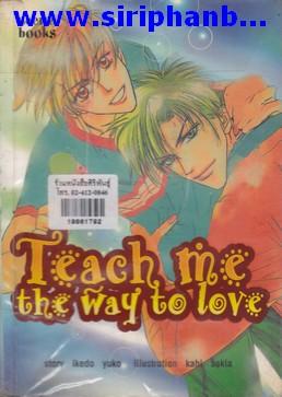 Teach me the way to love