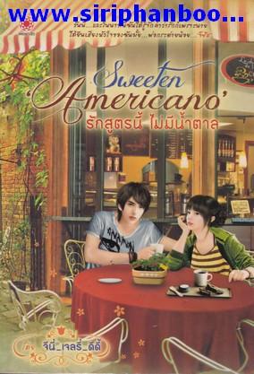 sweeten americano รักสูตรนี้ไม่มีน้ำตาล