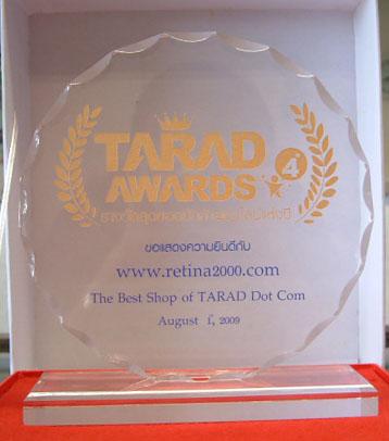 Tarad Awards