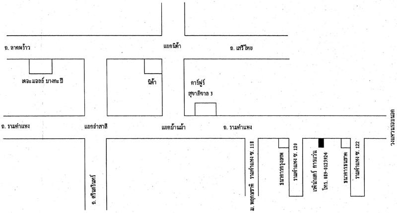 แผนที่ ถ. รามคำแหง ซ. 120