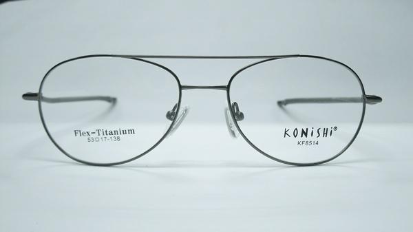 แว่นตา KONISHI KF8514
