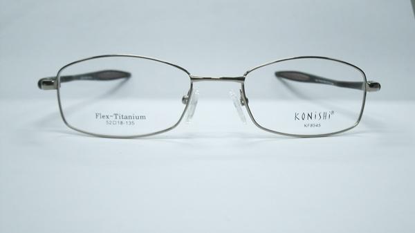 แว่นตา KONISHI KF8545