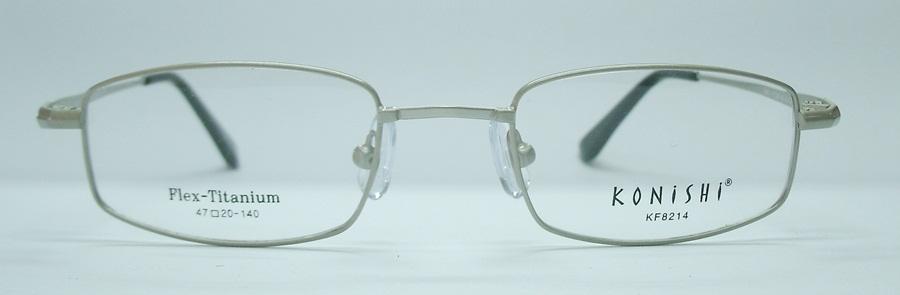 แว่นตา KONISHI KF8214