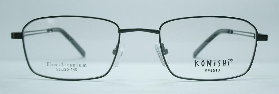 แว่นตา KONISHI KF8513