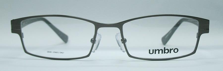 แว่นตา Umbro SOUZA