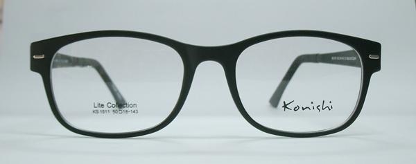 แว่นตา KONISHI KS1511