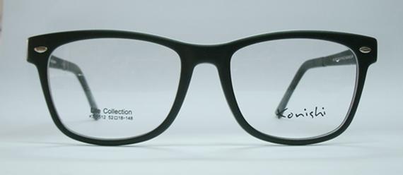 แว่นตา KONISHI KS1512