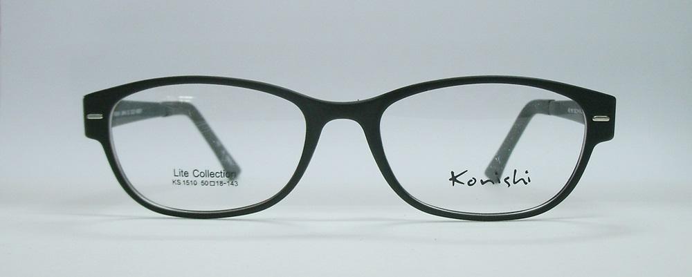 แว่นตา KONISHI KS1510