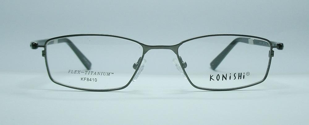 แว่นตา KONISHI KF8410