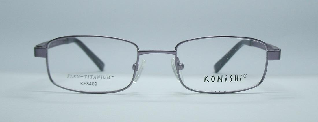แว่นตา KONISHI KF8409