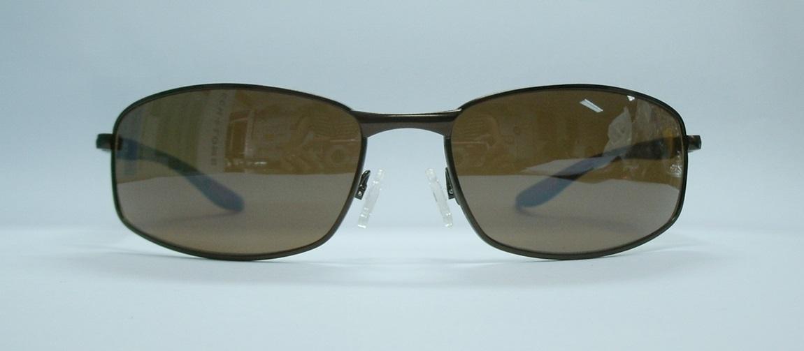 แว่นกันแดด Timberland TB7112